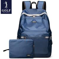 高尔夫GOLF男女可折叠双肩包轻薄旅行包携登山包防水户外背包