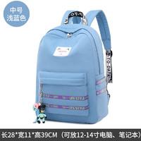 真维斯时尚初高中大学生书包女韩版双肩包大容量旅行背包ins潮