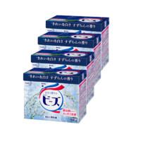 26日0点截止、预售:Kao 花王 强效净白洗衣粉 铃兰香 800g*4盒