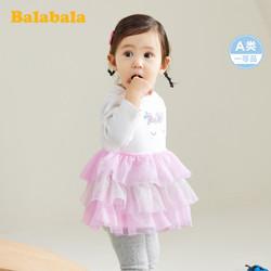 Balabala 巴拉巴拉 女童连衣裙 73cm