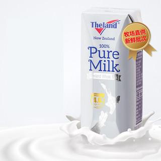 Theland 纽仕兰 4.0g蛋白质 全脂牛奶 钻石版 250ml*24盒