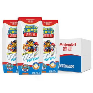 兒童牛奶 汪汪隊 200ml*24盒整箱裝