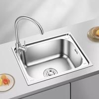 晶厨 一体式不锈钢拉伸单槽水槽 500*400mm