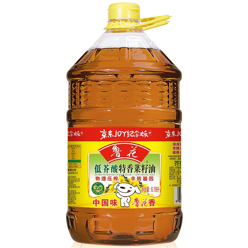 luhua 鲁花 低芥酸 特香菜籽油 6.18L