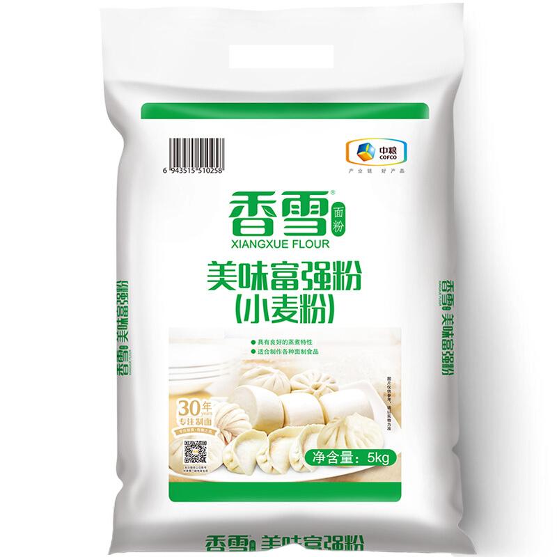 香雪 美味富强粉 小麦粉 5kg