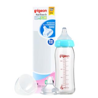 Pigeon 贝亲 宽口径玻璃奶瓶 240ml 双奶嘴组合装