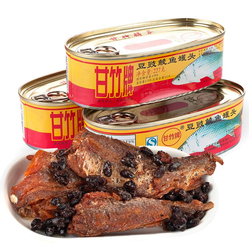 甘竹牌 豆豉鲮鱼罐头227g*3罐