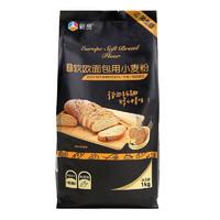 新良 黑金版 高筋软欧面包用小麦粉 1kg