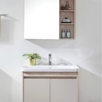 ARROW 箭牌卫浴 AEC8G3258-X8 北欧免漆浴室柜 米色