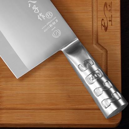 十八子作 SHIBAZI 十八子作 P02 切片刀 (40Cr13不锈钢、195mm)