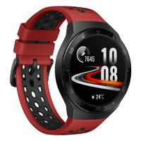 百亿补贴:HUAWEI 华为 WATCH GT2e 运动版智能手表 46mm 熔岩红