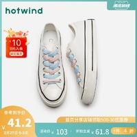 热风女鞋2020年秋季新款女士低帮帆布鞋百搭系带休闲鞋H14W0309