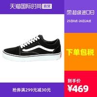 时尚板鞋情侣鞋Old Skool经典黑白VN000D3HY28 *3件