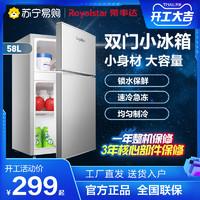 猫宁荣事达冰箱48/58/76/160电冰箱单门小型迷你家用宿舍租房酒店