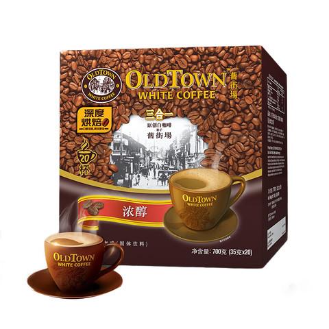OLD TOWN 旧街场 浓醇速溶白咖啡粉 原味 700g