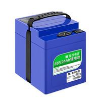 星恒 电瓶替换蓄电池 48V24Ah B款