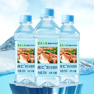 mingren 名仁 苏打水饮料 375ml*24瓶