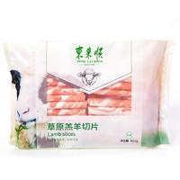 东来顺 国产草原羔羊原切羊肉片   500g