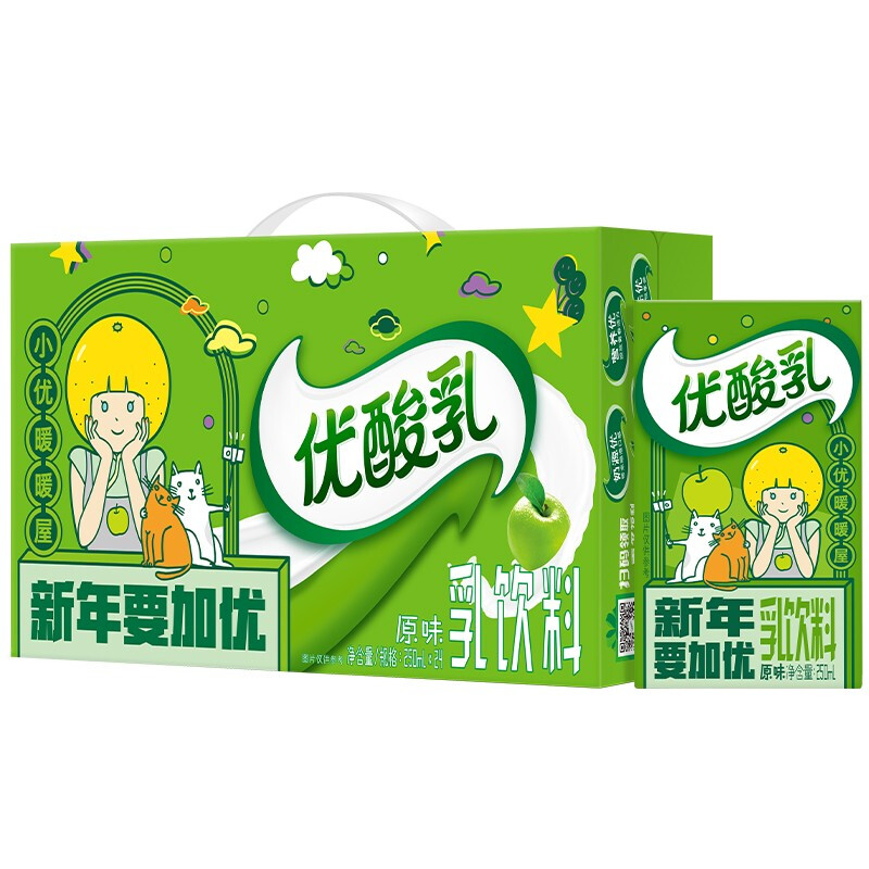 yili 伊利 优酸乳 乳饮料 原味 250ml*24盒