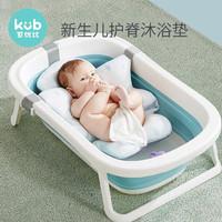 可优比 新生儿洗澡婴儿浴盆网兜防滑海绵垫宝宝浴架浴床通用浴垫可坐躺 樱宁粉 *7件