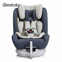 reebaby 瑞贝乐 儿童安全座椅 可坐躺 ISOFIX款 星河灰