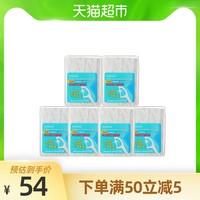 屈臣氏牙线棒扁线护理清洁牙线棒50支*6盒独立包装便携便携式牙线