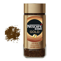 有券的上:Nestlé 雀巢 金牌 至雅柔和 速溶黑咖啡粉 100g