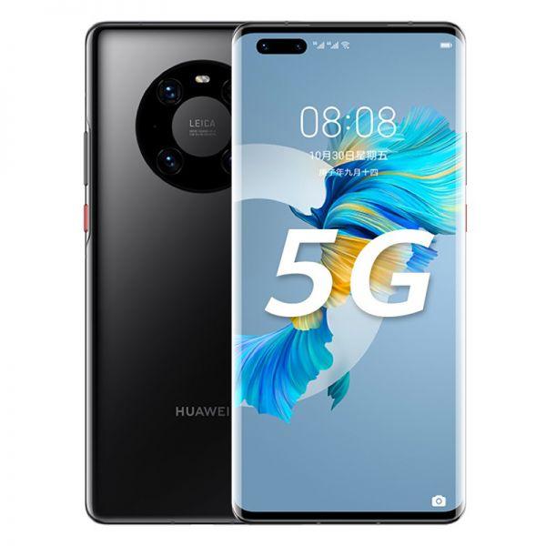 【下单送好礼】华为(HUAWEI) Mate 40 Pro 8GB+256GB 5G 麒麟9000 SoC芯片 超感知徕卡电影影像  双超级快充 商务手机【区域限购】12
