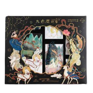 苏丰  国风系列 手账本礼盒套装 多款可选