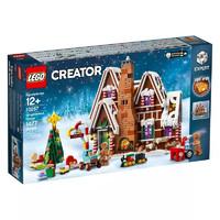 LEGO 乐高  Creator创意百变高手系列 10267 姜饼屋