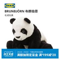 IKEA宜家KRAMIG克拉格毛绒玩具大熊猫白色黑色