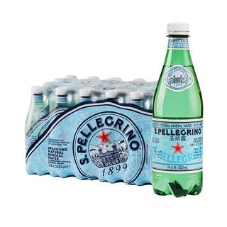 有券的上 : S.PELLEGRINO 圣培露 含气天然矿泉水 塑料瓶装 500ml*24瓶