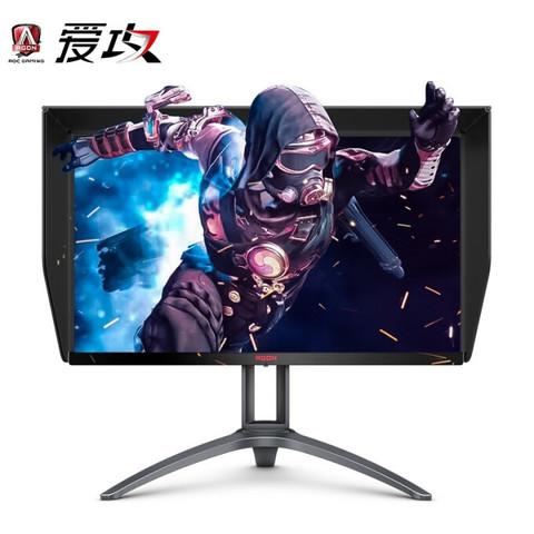 新品发售:AOC 冠捷 AG273QXP 27英寸显示器(2K、170H、133%sRGB)