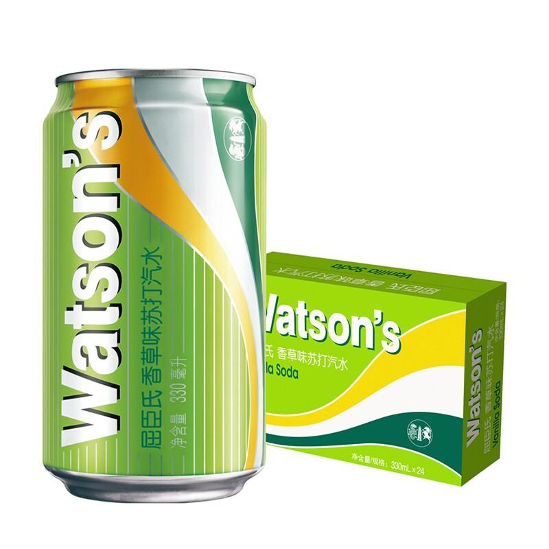 Watsons 屈臣氏 屈臣氏(Watsons)苏打汽水0脂肪0负担香草味天然苏打水调酒汽水饮料推荐 330ml*24罐 整箱装