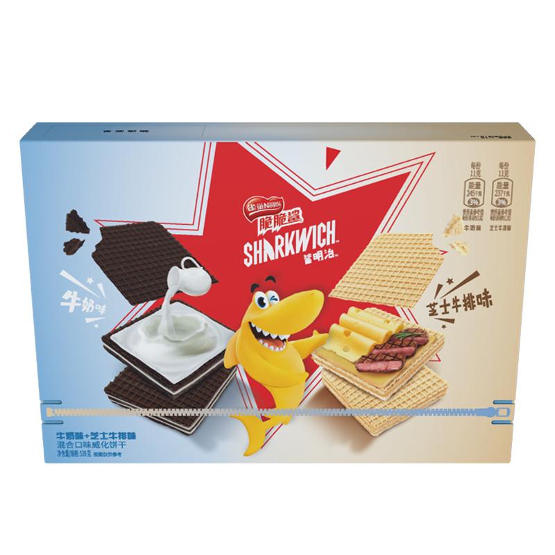雀巢脆脆鲨鲨(明治牛奶味+芝士牛排味)*2+草莓慕斯爆浆甜筒+小饼干 *2件 +凑单品