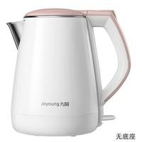 5日0点:Joyoung 九阳 K15FD-W130(A) 电水壶 1.5L 无底座款