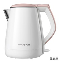 Joyoung 九阳 K15FD-W130(A) 电水壶 1.5L 无底座款