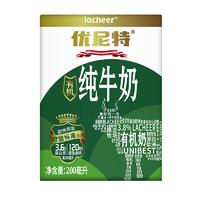 兰雀 优尼赋 全脂有机纯牛奶 200ml*24盒