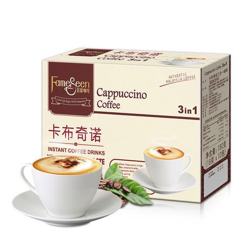 fameseen 名馨  卡布奇诺 中度烘焙 速溶咖啡粉 180g
