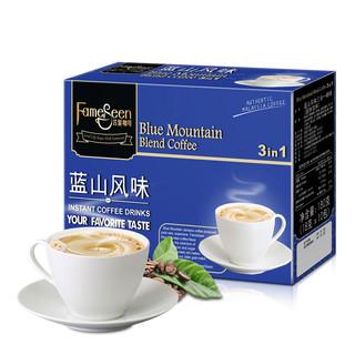 fameseen 名馨  蓝山风味 速溶咖啡粉 180g