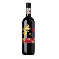 京东PLUS会员:JECUPS吉卡斯金鹊喜干红葡萄酒 750ml *3件