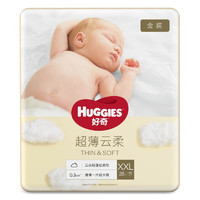 88VIP:HUGGIES 好奇 金装系列 纸尿裤 XXL28片