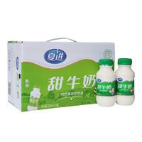 夏進 甜牛奶 243ml*15瓶 禮盒裝 整箱裝 *2件