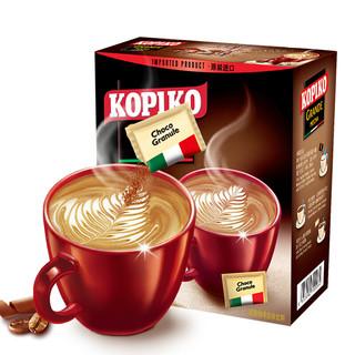 京东PLUS会员 : 可比可  轻度烘焙 豪享摩卡咖啡粉 151.25g