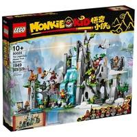 积木之家、小编精选、新品发售:LEGO 乐高 悟空小侠系列 80024 传奇花果山
