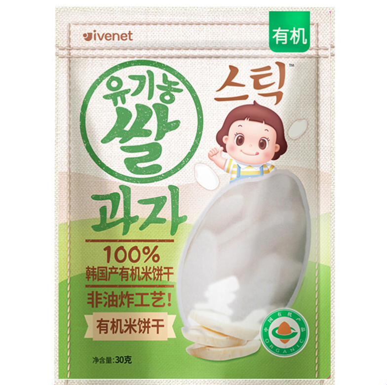 ivenet 艾唯倪  迪迪有机米饼干 原味 30g