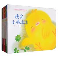 《小鸡球球成长绘本系列》(套装全6册)