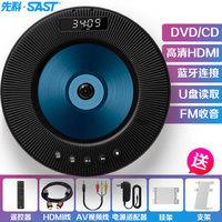 先科(SAST)DVP-505 蓝牙壁挂式dvd播放机HDMI CD机VCD光盘光驱音响台式播放器影碟机USB音箱音乐播放机黑色
