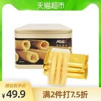Mixx蛋卷408g原味铁盒装手信礼盒饼干早餐糕点零食 富锦年货礼盒 *2件