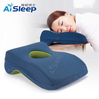 Aisleep 睡眠博士 午睡趴睡枕 人气款